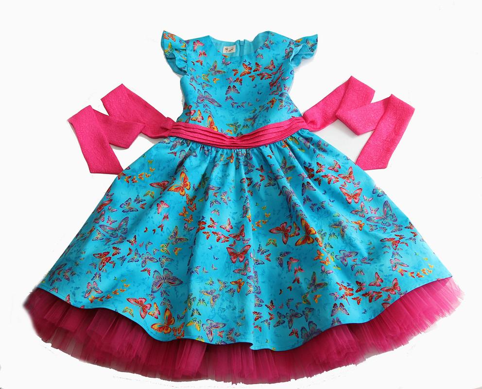 Детская коллекция (синяя) от Maverick
