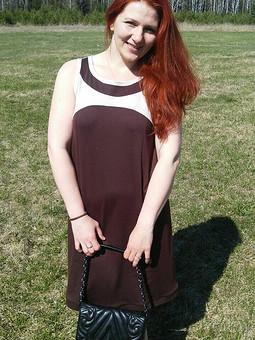 Работа с названием Платье для прогулок