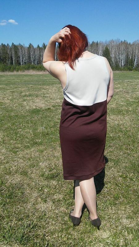 Платье дляпрогулок от M V D