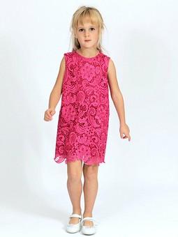 Работа с названием Детская коллекция (розовая)