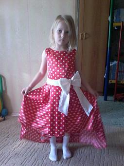 Работа с названием Мода для детей