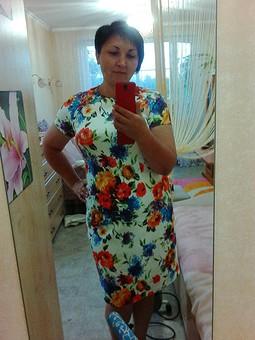 Работа с названием Платье для полных