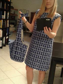 Работа с названием Мое первое платье!