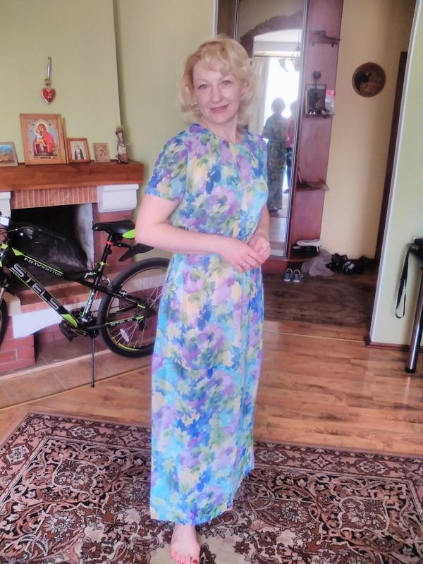 Платье радостное