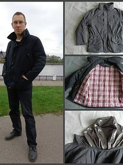Работа с названием Куртка для любимого