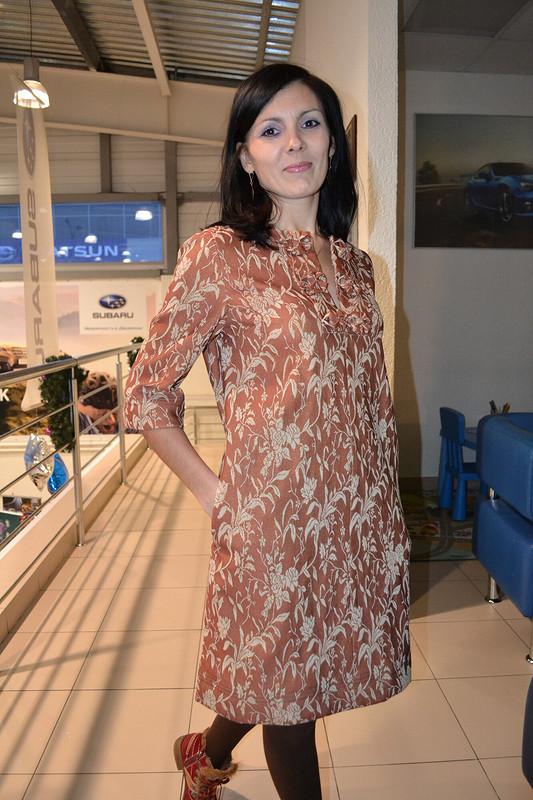 Платье «