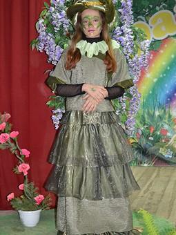 Работа с названием Гусеница из Алисы