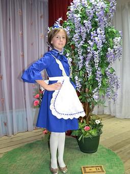 Работа с названием Алиса