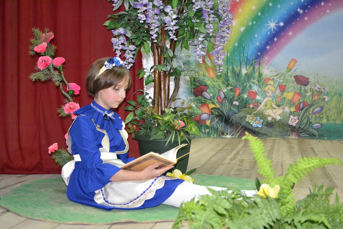 Алиса от OksanaShpek