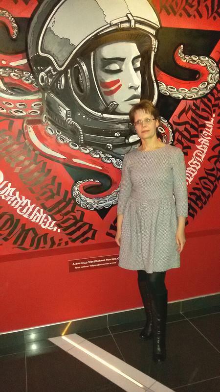 Теплое платье от Irina_Ryab