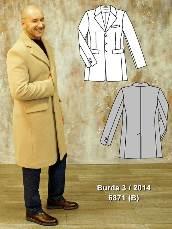 Пальто мечты! от Михаил Шабардин