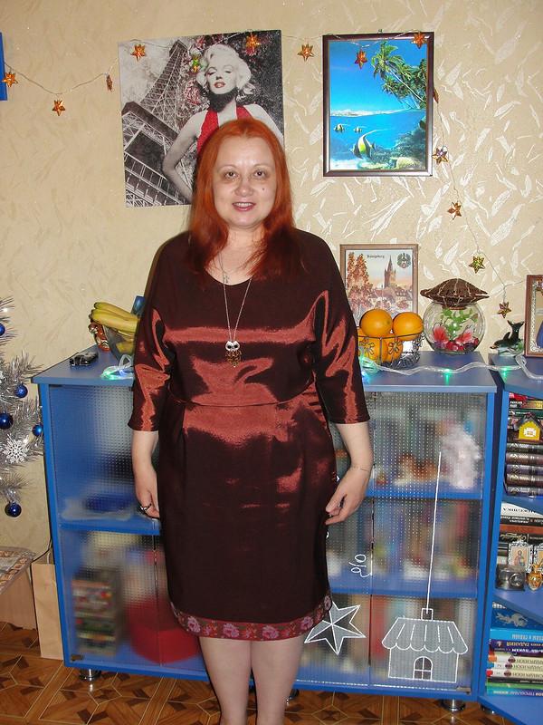 Хорошего вам настроения)))