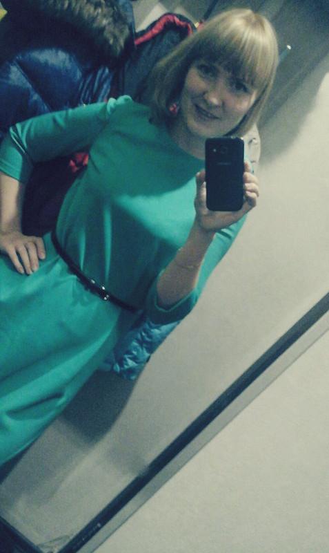Зеленое... кглазам от Носова