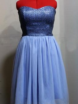 Работа с названием Платье-бюстье с многослойной юбкой