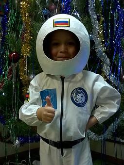 Работа с названием Космонавт