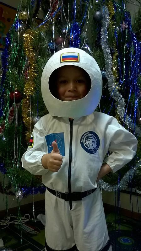 Космонавт от kayul