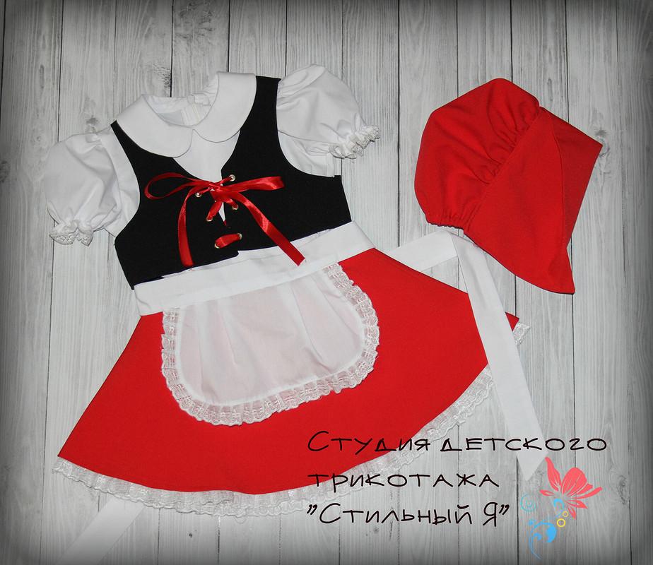 Карнавальный костюм «Красная шапочка» от Sunvale