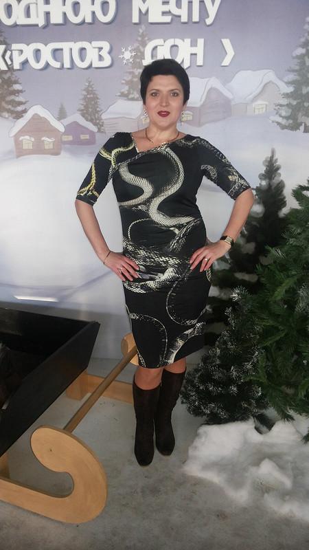 Змеиное платье