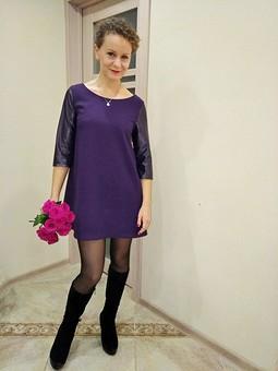 Работа с названием Фиолетовое платье А-силуэта