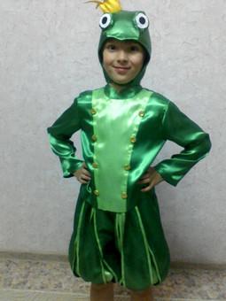 Работа с названием Принц-лягушка