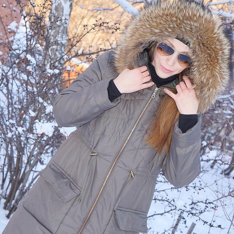 Парка от Юлия Морозова