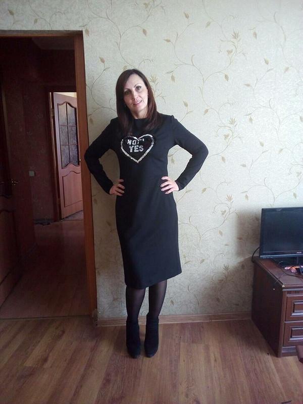 Спортивное платье от Sibiria