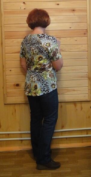 Блузка «Кейт»