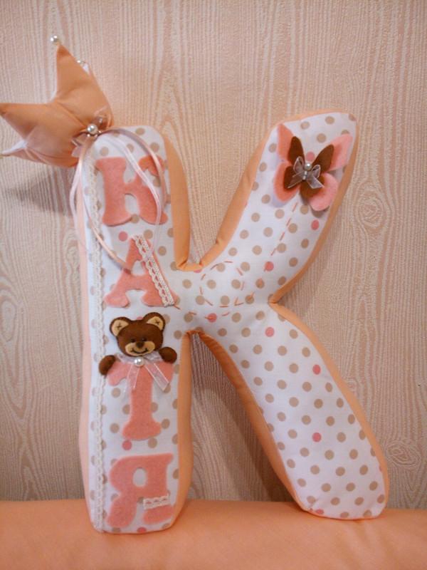 Буквы-подушки длямаленьких принцесс