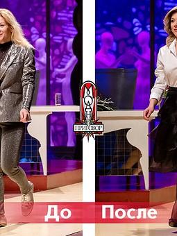 Работа с названием Какой фасон юбки?