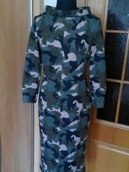 Работа с названием Камуфляжной платье