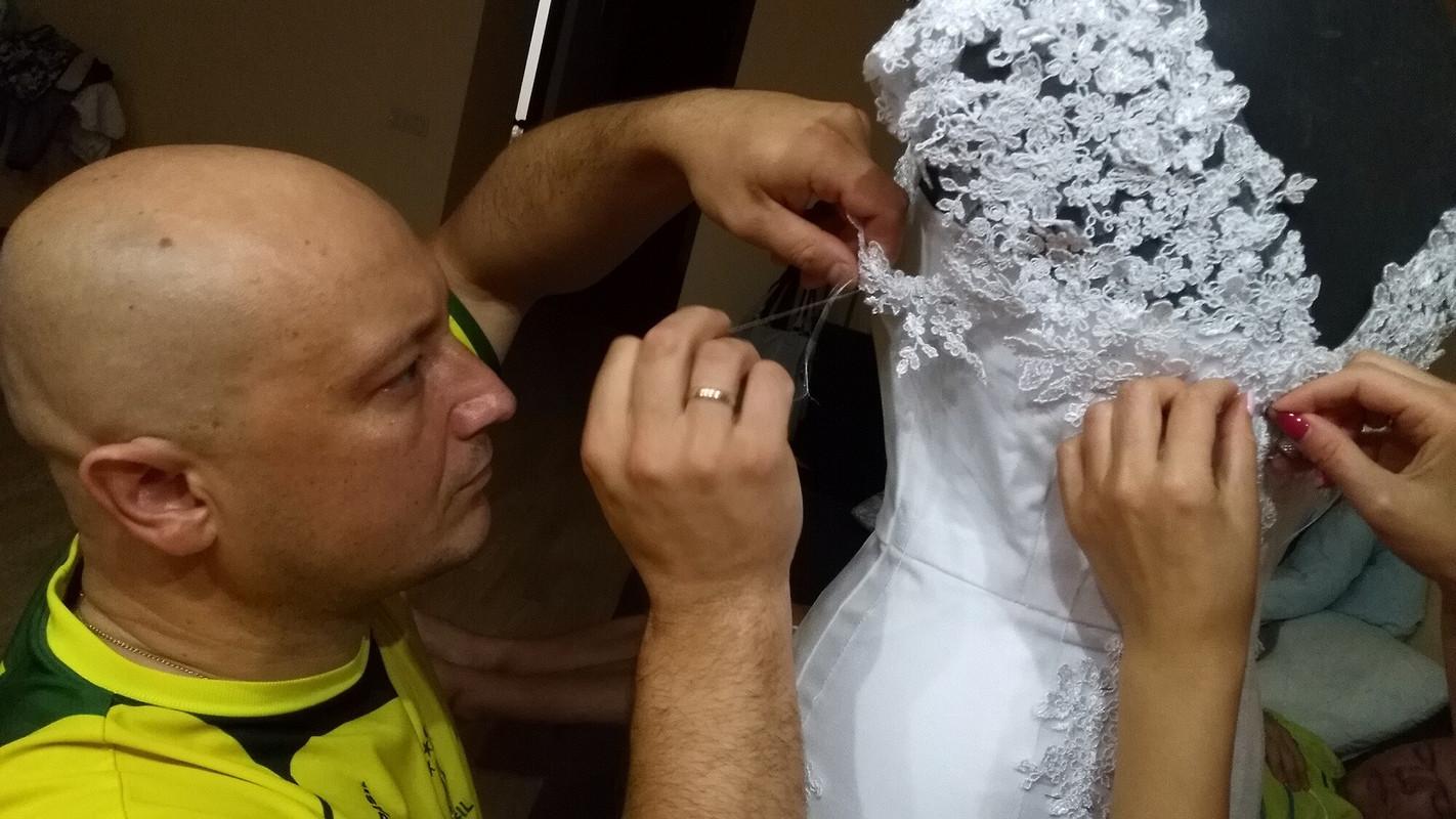 Наша невеста