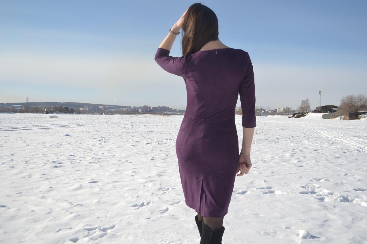 Платье иззамши