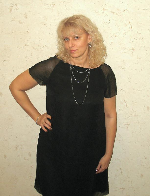 МЧП от Николь