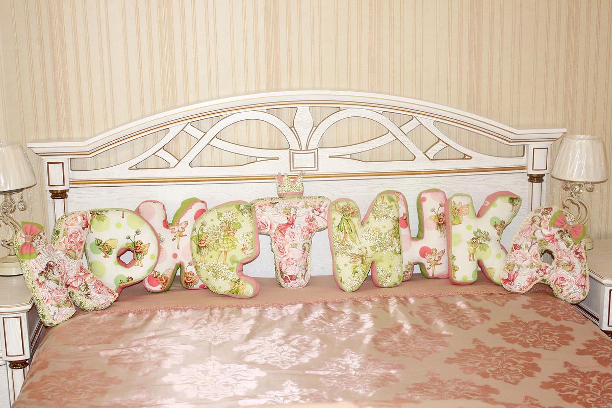 Буквы- подушечки от ViktoriyaMiroshnichenko