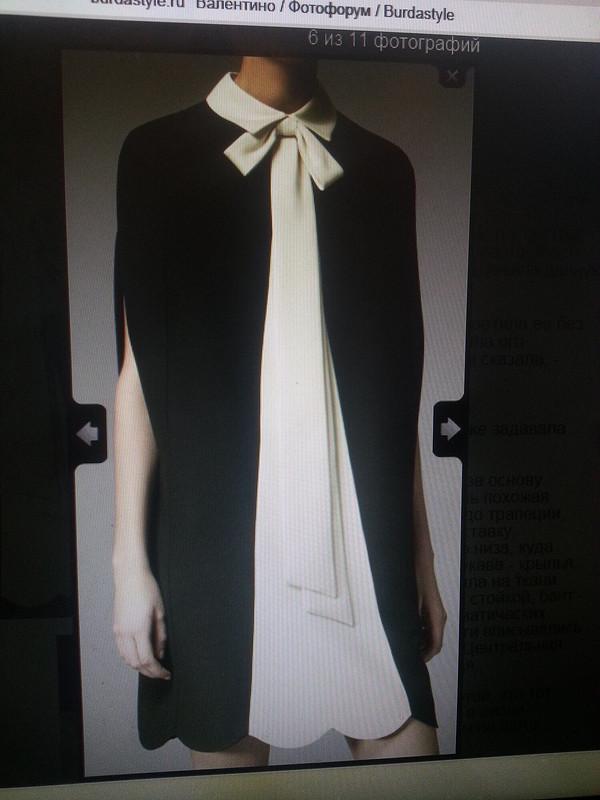 Платье от«Валентины