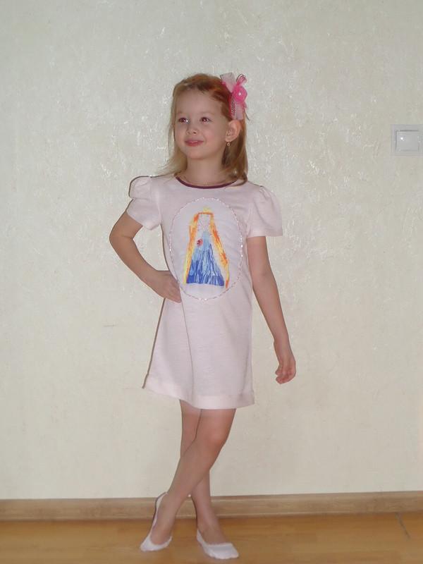 Маленькое королевство наплатье от GylnazH