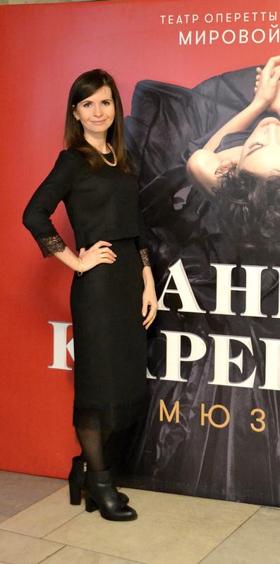 Элегантный костюм от Elena#