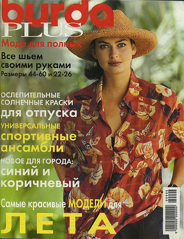 19 лет сBurda от Liki