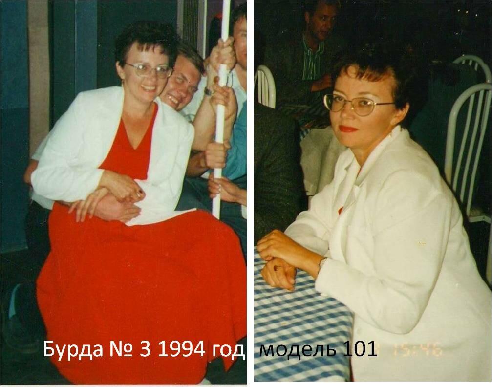 23 года сBurda
