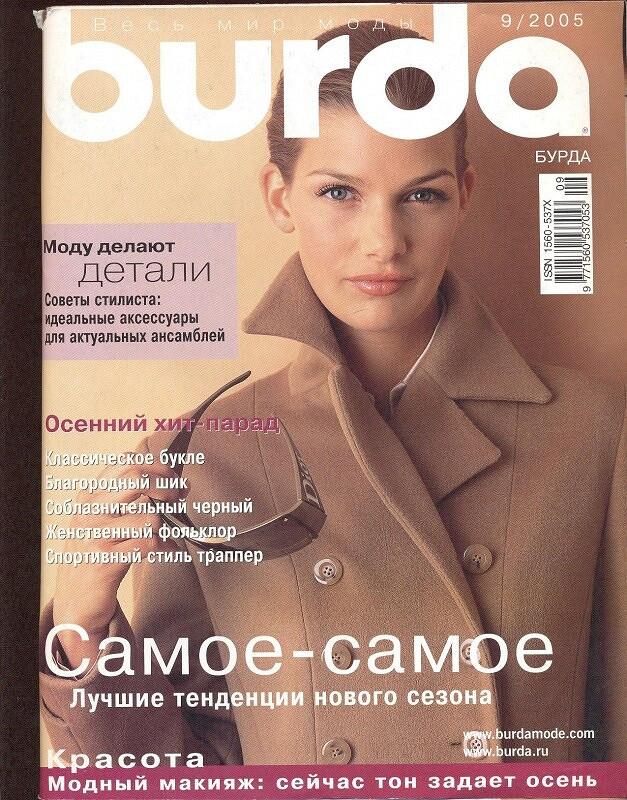 Юбилей Burda. Модель 106В  Бурда 9 / 2005 от Lanazi