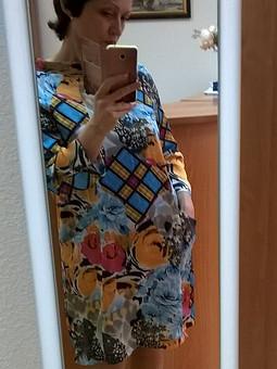 Работа с названием Весеннее платье