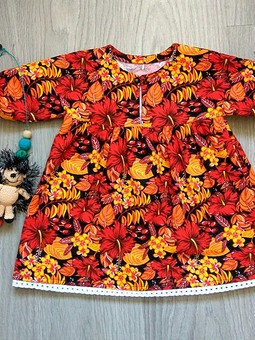 Работа с названием Платье для лета цвета осени