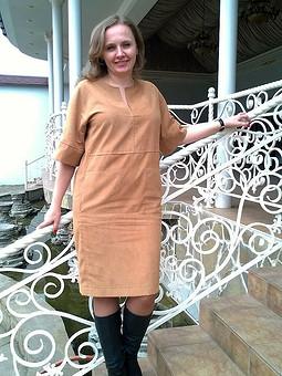 Работа с названием Срочное платье