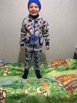 Работа с названием Детский спортивный костюм