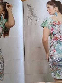 Работа с названием Платье из плотной лайкры