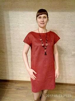 Работа с названием Платье О-силуэта