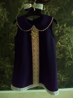 Работа с названием Платье в стиле vintage