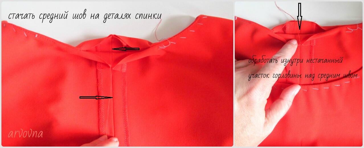 Морковное платье+МК