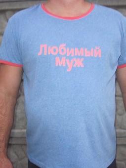 Работа с названием Просто футболки