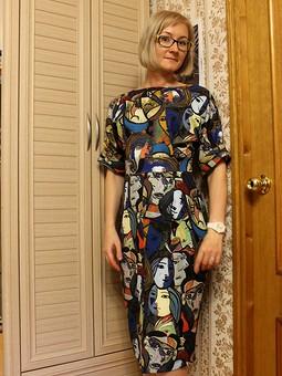 Работа с названием Платье-подарок подруге на День Рождения